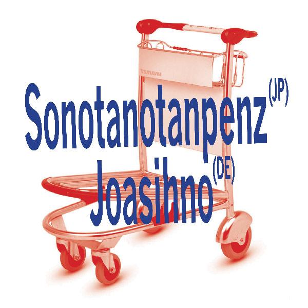 Preview: Sonotanotanpenz & Joashino