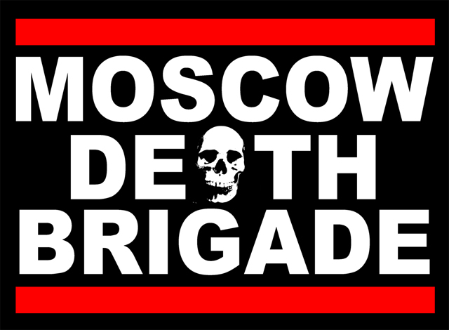 Preview: Moscow Death Brigade