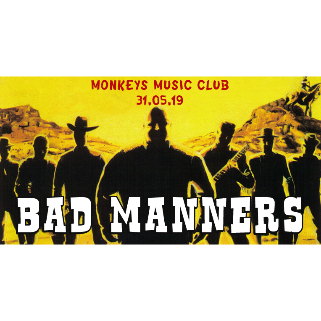 Preview: Bad Manners