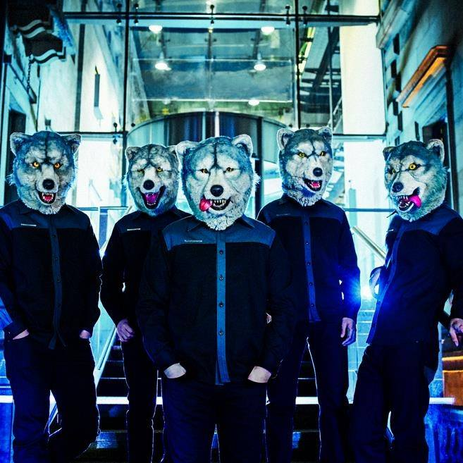 Preview: Man With A Mission